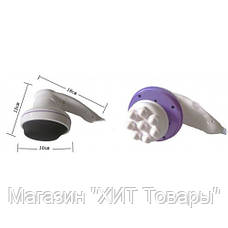 Массажер Релакс Тон H0238,Массажер Relax & Spin Tone,Массажер для тела, фото 3