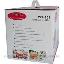 Электрочайник керамический Wimpex WX-151!Опт, фото 2