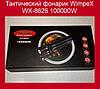 Тактический фонарик WimpeX WX-8626 100000W!Опт
