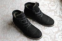 Ботинки мужские зимние нубуковые AVRAL на меху
