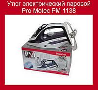 Утюг электрический паровой Pro Motec PM 1138!Акция