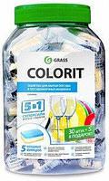 Grass Таблетки для посудомоечных машин «Colorit 5 в 1», 16шт.