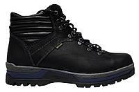 Мужские ботинки Detta, кожа, натуральный мех. Р. 41 42 43 44 45