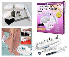 Pedi Mate 18 pcs Набор для маникюра Педи Мейт,Набор для маникюра и педикюра!Акция, фото 3