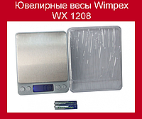 Ювелирные весы Wimpex WX 1208!Акция