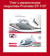 Утюг с керамическим покрытием Promotec DT-1137!Опт