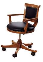 Крісло кабінетне 7720 Modenese Gastone (Італія)