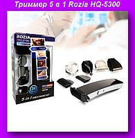 Триммер 5 в 1 Rozia HQ-5300, прибор для стрижки и удаления волос на лице, голове, в носу и ушах