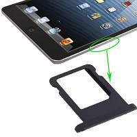 Сим приемник для iPad mini черный