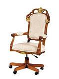 Крісло кабінетне 9015 Modenese Gastone (Італія), фото 2