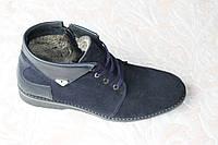 Ботинки мужские замшевые зимние GROM на меху синие