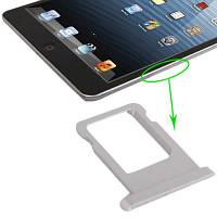 Сим приемник для iPad mini серебро