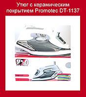 Утюг с керамическим покрытием Promotec DT-1137