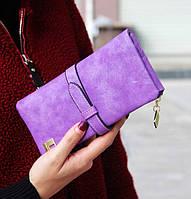 Женский кошелек фиолетовый очень стильный
