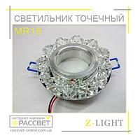 Светильник врезной точечный ZA 088 LED 1.5W 6500K, аналог Feron CD2542