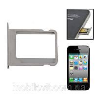 Сим приемник для iPhone 4 4S серебро