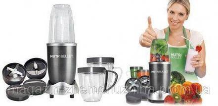 Нутри Буллет Nutri Bullet 600W,Кухонный комбайн NutriBullet 600W,мини - комбайн, блендер - миксер!Опт, фото 2