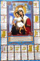 Настенные листовые церковные календари формата А2,2018 год