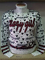 Женский зимний свитер под горло 10218 с.т.