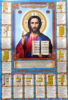 Настенные церковные календари формата А2,2018 год