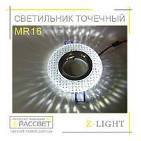 Светильник врезной точечный Z-Light ZA 328 LED 1.5W 6500K