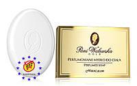 Парфюмированное крем-мыло Пани Валевская Pani Walewska Gold 100 г