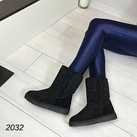 Угги женские Зима удобная и стильная моделька + Бесплатная доставка Размеры 37 Закажи!