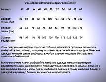 Костюм дайвинг с гипюром  48+, фото 3