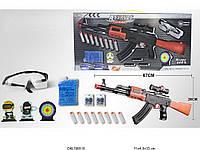 Детский игровой автомат AK47-3, водяные пули, мягкие и софт-патроны., очки, мишень.