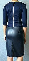 Изящный костюм с отделкой из экокожи   , фото 3