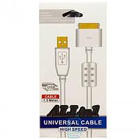 USB кабель ALLin1 iPhone 4S с ферритом 1.5m белый