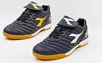 Обувь для зала мужская (бампы) DIA 9609: PU, размер 40-45