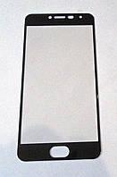 Защитное стекло Meizu m3s Black 3D full Screen