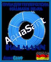 Труба для теплого пола HALMANN PE-Xa EVOH 16x2.0мм