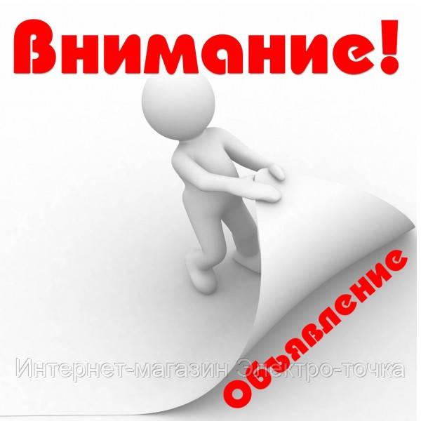 Успейте в июле - бесплатная доставка по Украине!!!