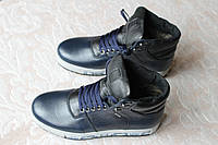 Ботинки мужские зимние кожаные SET на меху синие