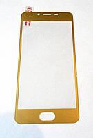 Защитное стекло Meizu U10 Gold 3D full Screen