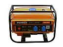 Бензиновый генератор на 2 кВт PATRIOT SRGE 2500, фото 2