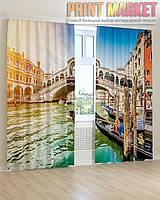 Фото шторы мост через канал