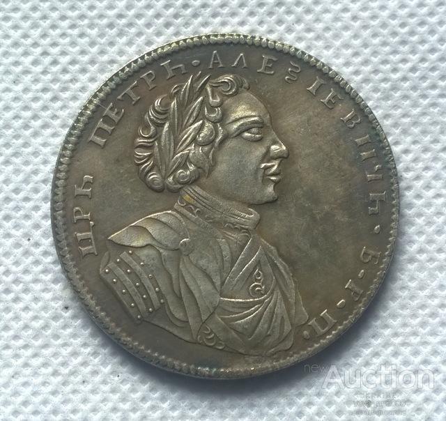 Рубль 1710 год Петр 1