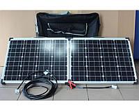 Сонячна панель для харчування Solar board 120W, 18V, розмір 67 * 54 * 4 см, монокристалічна, сонячна панель Solar board