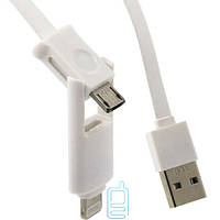 USB -Lightning шнур для iPhone 5/5s + micro USB белый