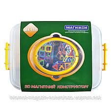 3Д Магнитный конструктор Магникон 118 деталей, фото 2