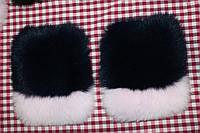Карманы из песца черно-розовые (цена за пару) 20х15 см