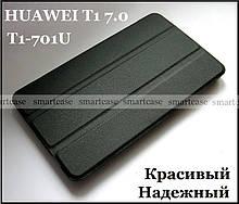 Черный чехол для Huawei Mediapad T1 7.0 T1-701U чехол книжка TFC эко кожа
