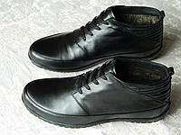 Ботинки мужские зимние кожаные на шнурке
