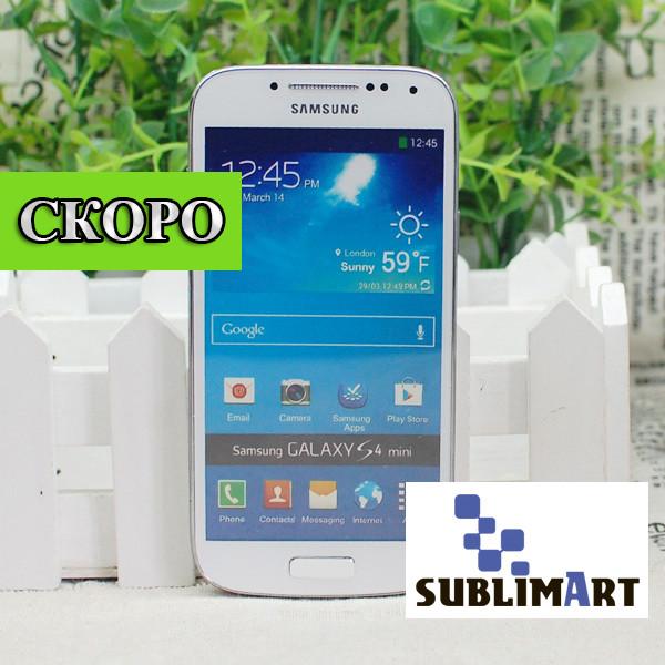 Муляж Samsung S4 mini