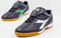 Обувь для зала мужская (бампы) DIA 9567M, 2 цвета: кожа, размер 40-45