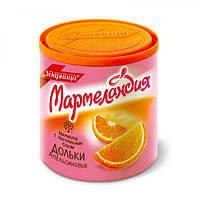 Мармелад Ударница Мармеландия  Апельсиновые дольки