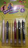 """Краски для грима 7765 Kodis """"Аквагрим"""" (6цветов на планшете, в карандашах) уп48"""